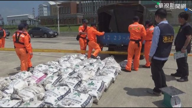 阻絕跨國運毒!高雄港查獲走私古柯鹼逾百斤   華視新聞