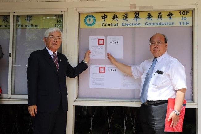 選舉將至假消息滿天飛!中選會駁斥「這2個」不實訊息 | 華視新聞