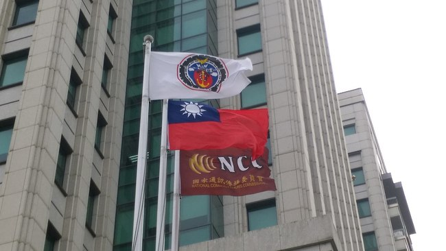 NCC觀測8月特定人物報導 中天報韓國瑜比例佔45% | 華視新聞
