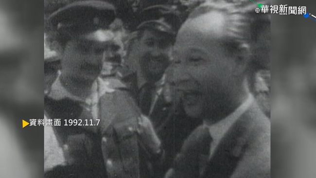 【歷史上的今天】列寧發動「十月革命」 建立蘇聯政權 | 華視新聞