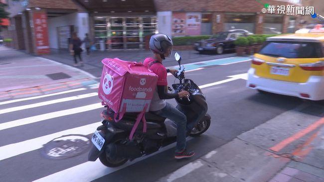 外送平台新商機 跨足生鮮雜貨外送市場 | 華視新聞