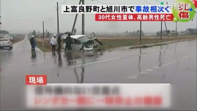 遊北海道自駕撞大拖車 4台人輕重傷 | 華視新聞