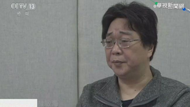 銅鑼灣書店負責人遭關押 獄中詩集將出版 | 華視新聞