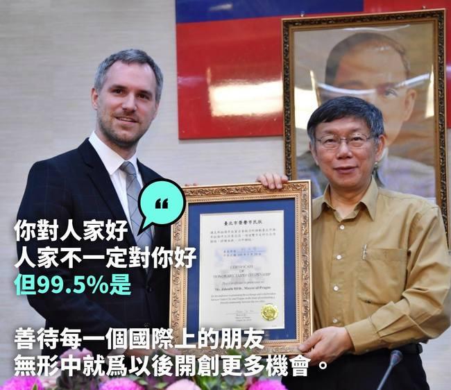 與布拉格締結姊妹市 議會為「台灣台北市」吵翻 | 華視新聞