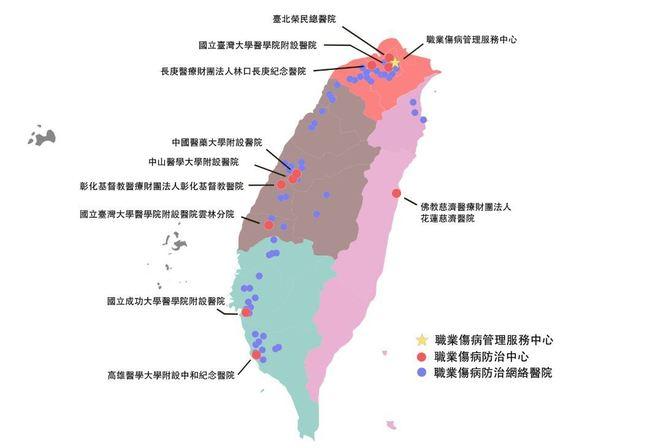 顧勞工健康!93家醫療機構提供職業傷病診治 | 華視新聞