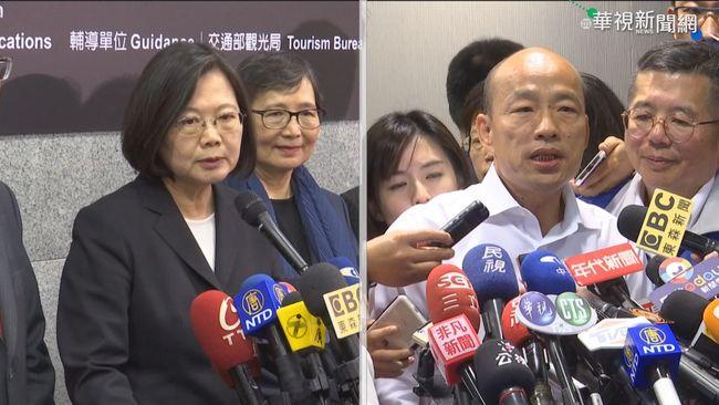 【大選情報員】7200萬豪宅風暴 蔡韓隔空交鋒 | 華視新聞