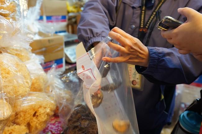 中國香菇混入台市場 農糧署稽查5件疑走私 | 華視新聞