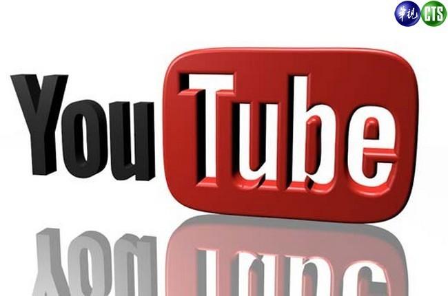 不能賺錢就停權?!YouTube解釋:使用率低才會 | 華視新聞