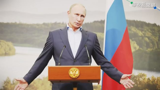 普丁執政20年 再造俄羅斯昔日光輝   華視新聞