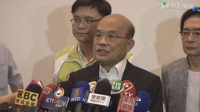李佳芬稱「小三教X交」蘇揆:散布謠言非常不當 | 華視新聞