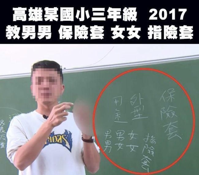 王鴻薇貼舊照稱有教「X交」 當事老師轉發去年澄清文打臉 | 華視新聞