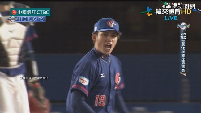 台灣7:0讓韓國輸 「抗韓英雄」張奕是誰? | 華視新聞