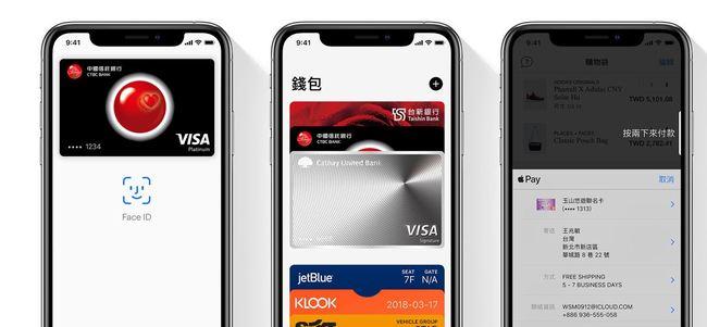 德擬修法禁蘋果壟斷Apple Pay 蘋果憂影響用戶個資 | 華視新聞