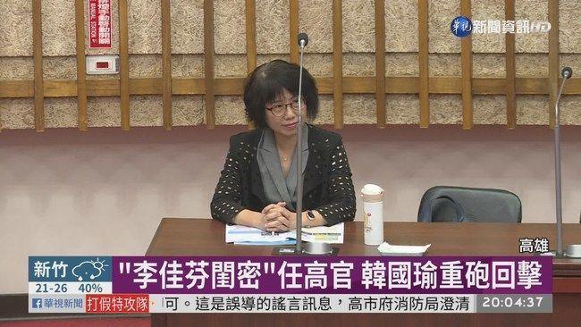韓豪宅風波背後有貴婦團?高美蘭「請長假」 | 華視新聞
