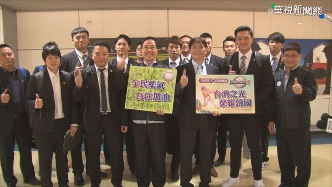 12強奪第5 台灣團體防禦率居冠   華視新聞