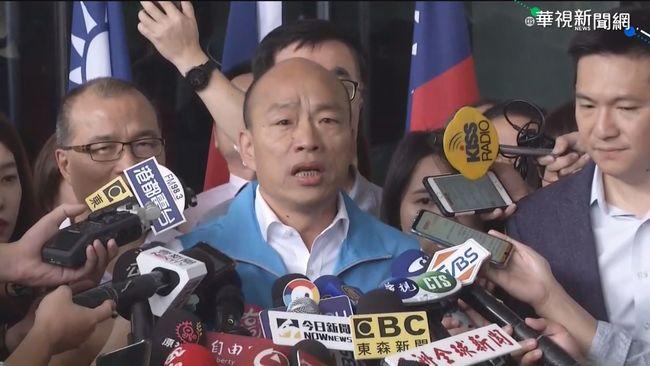 「誠實,很難嗎?」立委再轟韓國瑜愛說謊 | 華視新聞