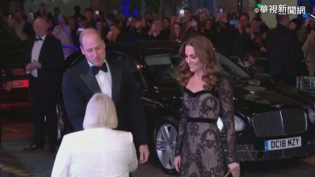 凱特王妃高衣Q 蕾絲透視裝驚豔全場 | 華視新聞