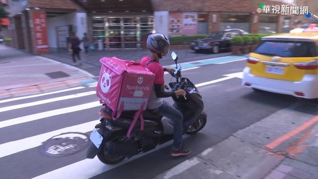 Foodpanda進軍南投 之後全台陸續解鎖! | 華視新聞