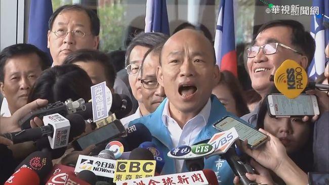韓國瑜拚選戰 市府團隊爆「請假潮」? | 華視新聞