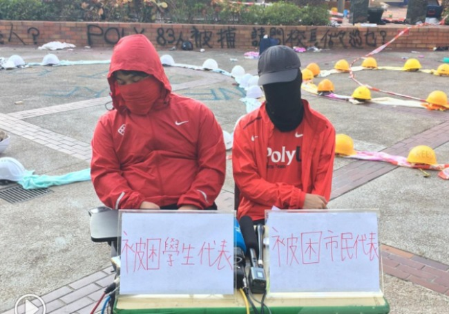 逾30人死守理大...「情緒低落、處驚恐狀態」 港警籲和平離開 | 華視新聞