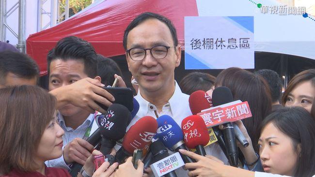 共諜王立強稱資助韓國瑜 朱立倫:天方夜譚 | 華視新聞