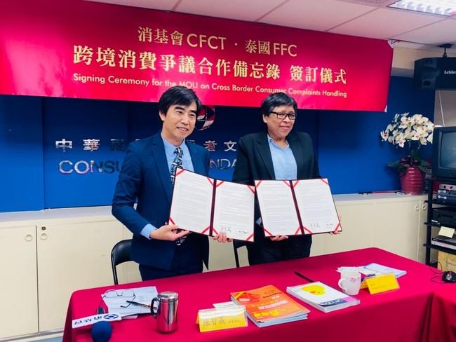 旅泰消費糾紛有管道!台泰簽訂「跨境消費爭議合作備忘錄」 | 華視新聞