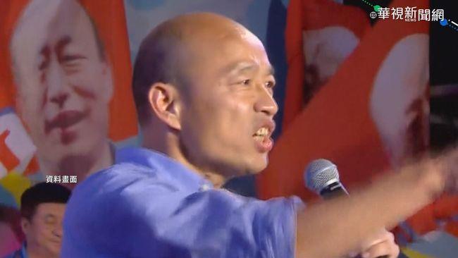 韓顧問團澄清育兒政策 炮轟民進黨「膨風」邀辯論 | 華視新聞