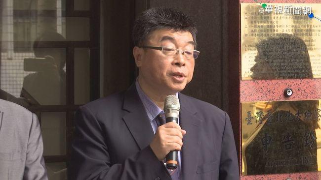 邱毅電話疑遭惡意洩漏...凶手抓到了是「自己」 | 華視新聞