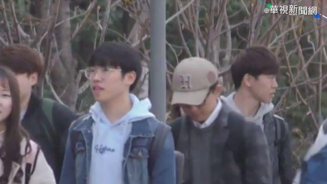 生活太苦! 韓國年輕人「七拋世代」 | 華視新聞