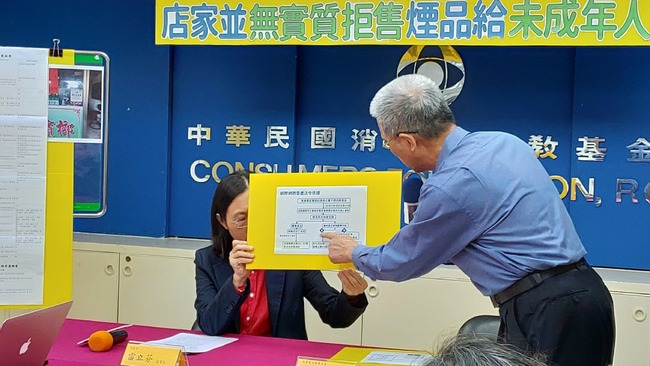 未成年人易購得電子煙 消基會籲政府修法管制   華視新聞