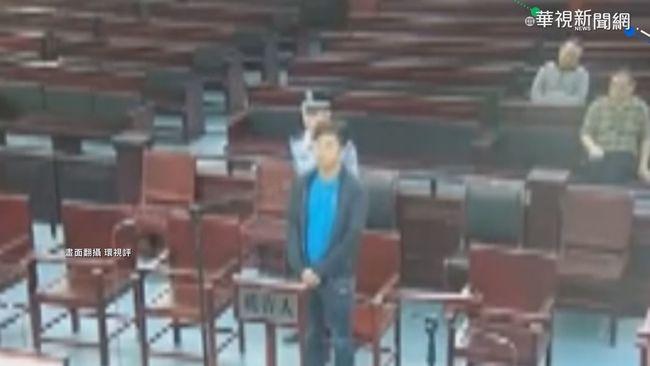 中官媒公布受審照 稱王立強是詐騙犯   華視新聞