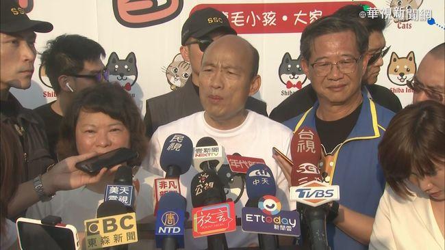 讓蔡英文高興到選舉前一天! 韓國瑜籲「唯一支持蔡英文」 | 華視新聞
