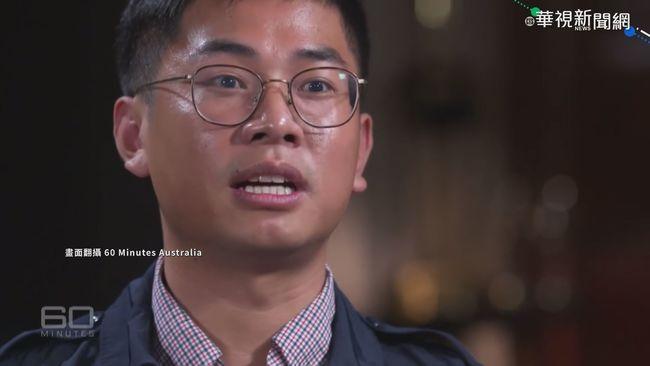 不只金援韓國瑜!王立強投誠報告爆「還有10人」 | 華視新聞