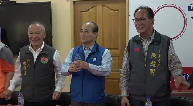 藍營整合沒成功?王金平:我支持韓國瑜把市長做好   華視新聞