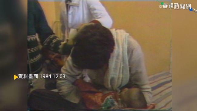 【歷史上的今天】印度化工廠毒氣外洩 造成8000人死   華視新聞