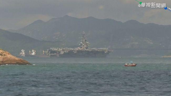 美通過香港法案 中暫停審批美艦訪港   華視新聞