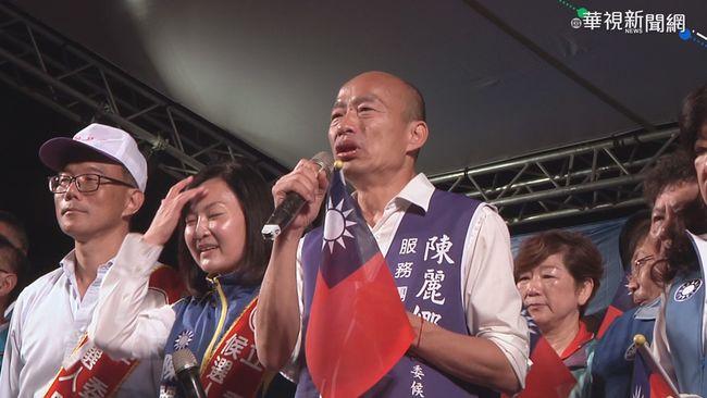 稱「韓被黑太兇影響募款」 王淺秋盼支持者小額捐款 | 華視新聞