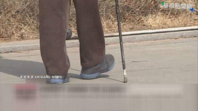 【台語新聞】南韓65歲以上髖關節骨折 死亡率2成 | 華視新聞