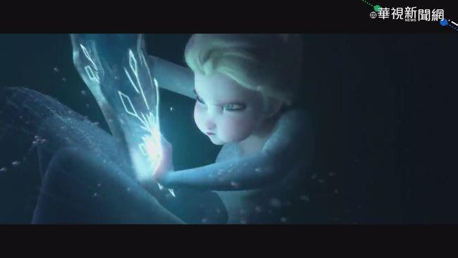 「冰雪奇緣2」破紀錄 票房已逾228億   華視新聞