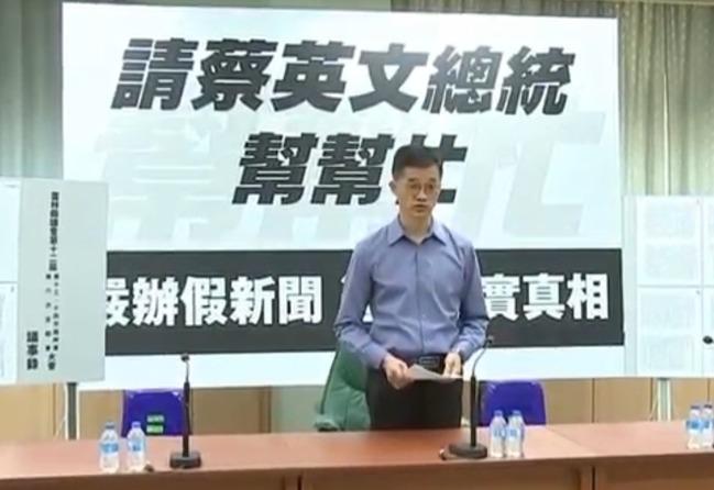 特權圈地採砂爭議延燒 李佳芬弟求蔡英文幫幫忙 | 華視新聞