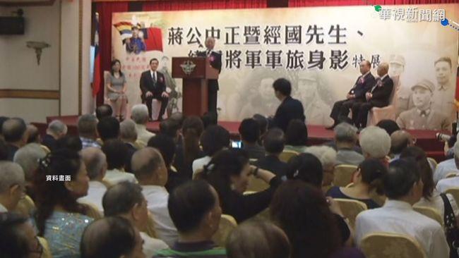 退將收政治獻金 來源是中國政協委員   華視新聞
