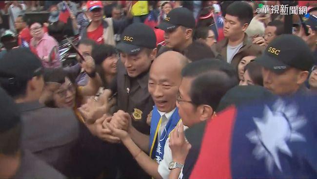 總統警衛官轉任韓國瑜隨扈惹議 國安局:他在「加強組」 | 華視新聞