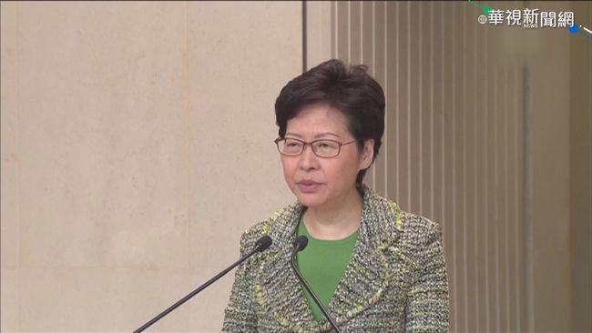 港泛民派立法會25議員提案 彈劾林鄭月娥 | 華視新聞