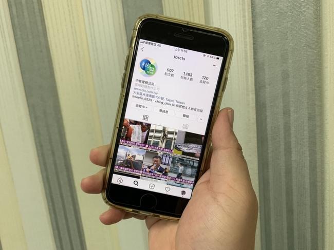 Instagram新規!生日為註冊必填項目...未滿13歲不得註冊   華視新聞