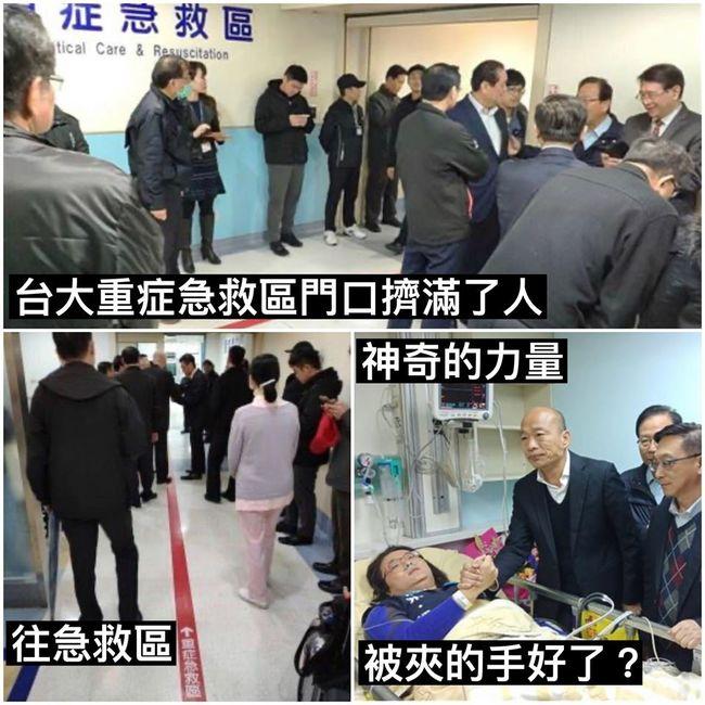 藍委「夾到手急診」 醫列8點痛批:做秀也要挑地點 | 華視新聞