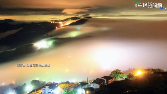 阿里山雲瀑琉璃光 攝影愛好者搶拍照 | 華視新聞