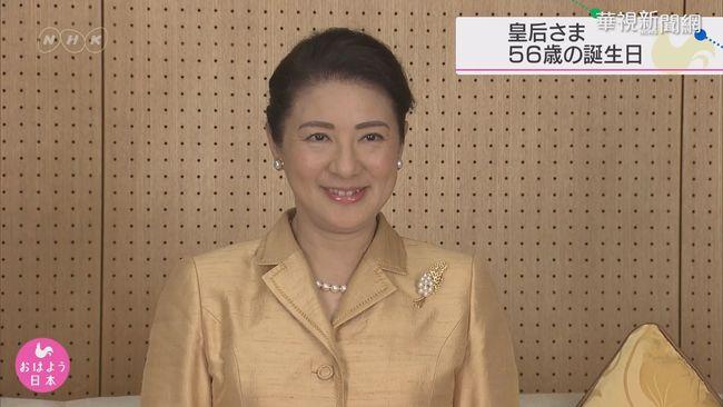 日雅子皇后生日 感謝民眾給予支持   華視新聞