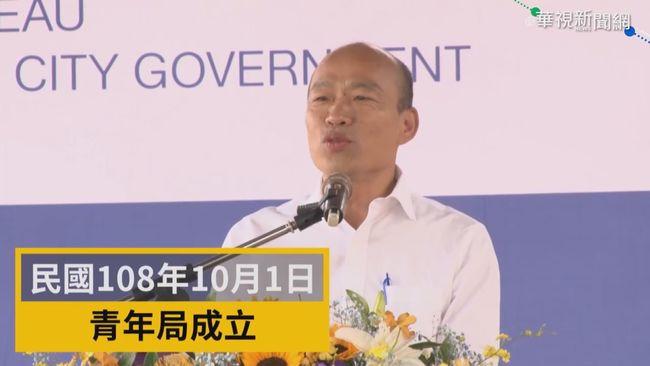 韓國瑜po「十月政績」 綠營諷割稻尾 | 華視新聞