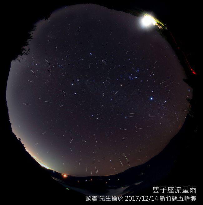 雙子座流星雨週六登場 天文館直播追星 | 華視新聞