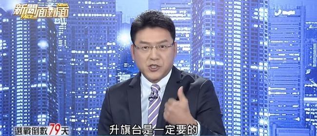 籲杯葛謝震武 蔡正元:一抓住韓的小辮子就狂轟猛炸   華視新聞